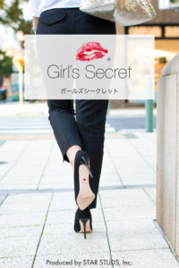 Girl's Secret ANZY100 image